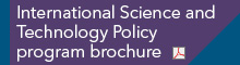 international science and technology policy program brochure (P D F download)