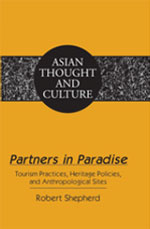 book cover: Partners in Paradise