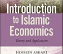 book cover: Introduction to Islamic Economics