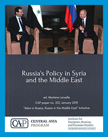 Russia's Policy in Syria and the Middle East
