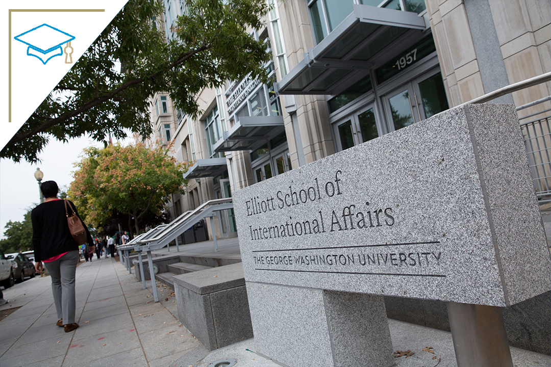 photo: A cement block outside of a building with the Elliott School of International Affairs engraved on it