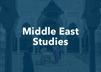 Middle East Studies - photo displaying middle eastern architecture style with blue overlay