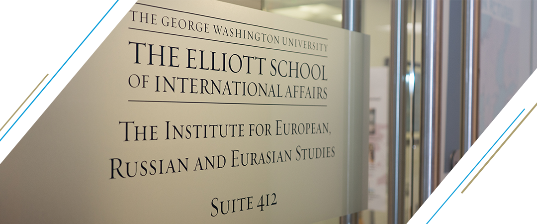 photo: entrance to a suite with a glass door that has a plaque with the following words: The George Washington University, The Elliott School of International Affairs, The Institute for European, Russian and Eurasian Studies, Suite 412.