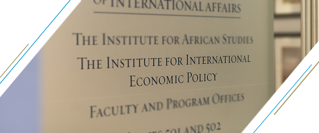 photo: text, The Institute for International Economic Policy, photo of the door. Other institute names appear but are blurred out.